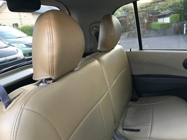 C キーレス CDオーディオ 車検整備付き シートカバー(16枚目)