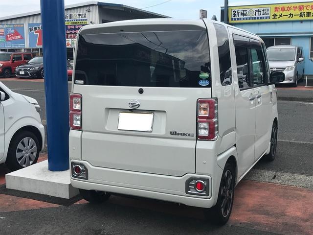 「ダイハツ」「ウェイク」「コンパクトカー」「宮崎県」の中古車10