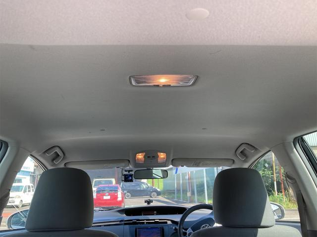 L 前後ドライブレコーダー ETC ナビ TV アルミホイール オートライト CD スマートキー アイドリングストップ 電動格納ミラー CVT 盗難防止システム(26枚目)