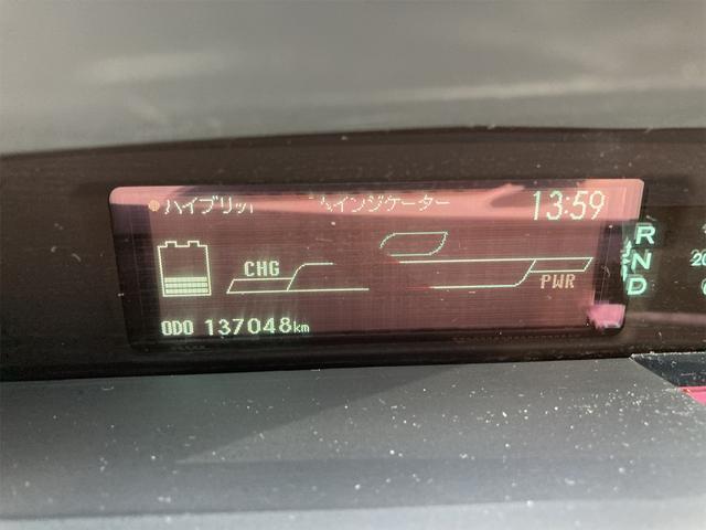 L 前後ドライブレコーダー ETC ナビ TV アルミホイール オートライト CD スマートキー アイドリングストップ 電動格納ミラー CVT 盗難防止システム(33枚目)
