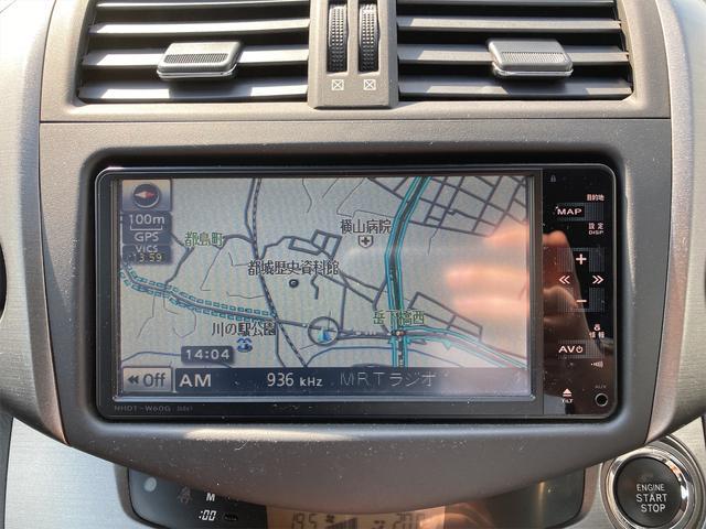240S Sパッケージ バックカメラ オートクルーズコントロール ナビ TV オートライト HID Bluetooth  DVD再生 CD アルミホイール スマートキー 電動格納ミラー CVT(3枚目)