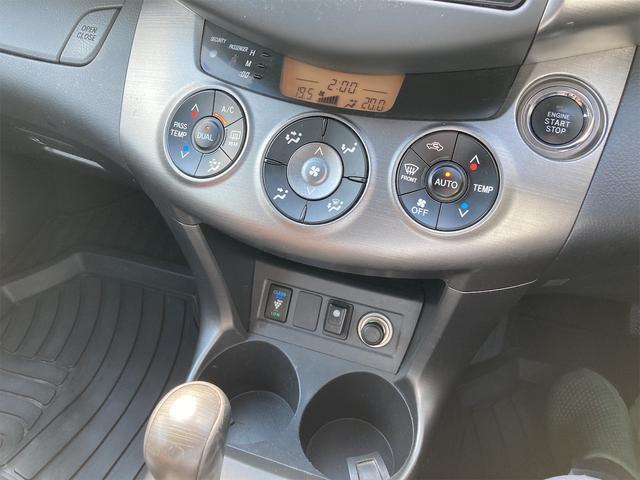 240S Sパッケージ バックカメラ オートクルーズコントロール ナビ TV オートライト HID Bluetooth  DVD再生 CD アルミホイール スマートキー 電動格納ミラー CVT(8枚目)