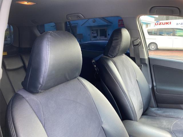 240S Sパッケージ バックカメラ オートクルーズコントロール ナビ TV オートライト HID Bluetooth  DVD再生 CD アルミホイール スマートキー 電動格納ミラー CVT(31枚目)