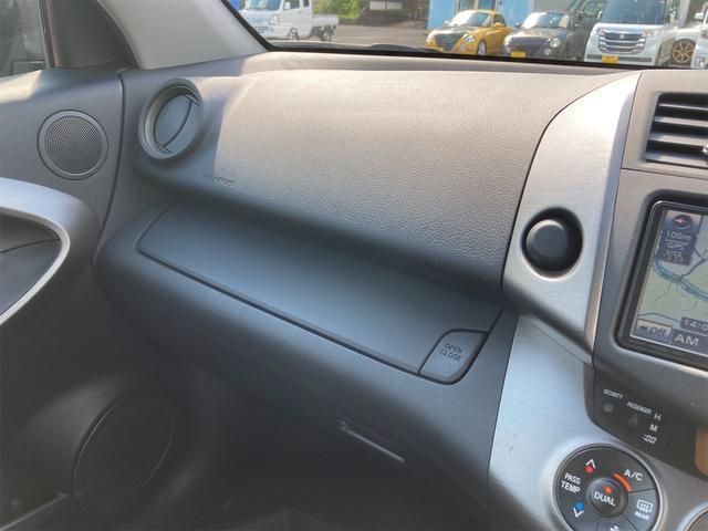 240S Sパッケージ バックカメラ オートクルーズコントロール ナビ TV オートライト HID Bluetooth  DVD再生 CD アルミホイール スマートキー 電動格納ミラー CVT(35枚目)
