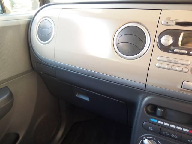 スズキ アルトラパン X プッシュスタート スマートキー CDオーディオ車検整備付