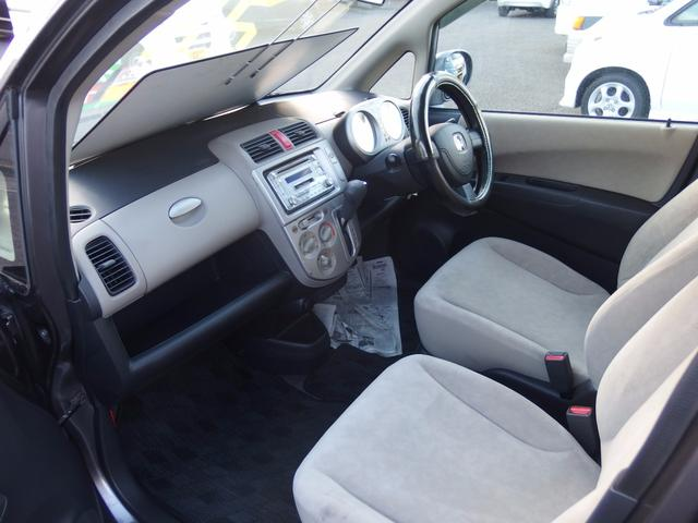 F キーレス CDオーディオ 車検整備付き 修復歴なし(7枚目)