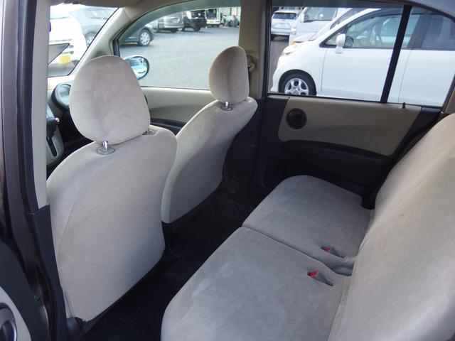 F キーレス CDオーディオ 車検整備付き 修復歴なし(8枚目)
