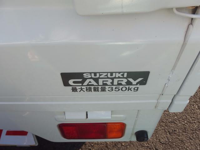スズキ キャリイトラック FC 4WD 三方開 エアコン パワステ