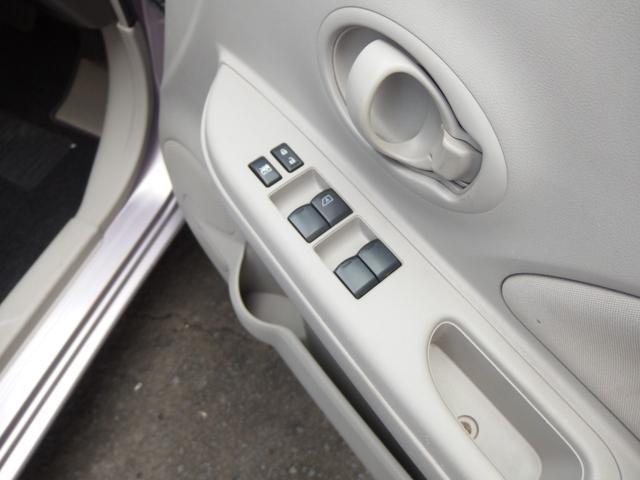 12X ワンオーナー 車検整備付き アイドリングストップ(18枚目)