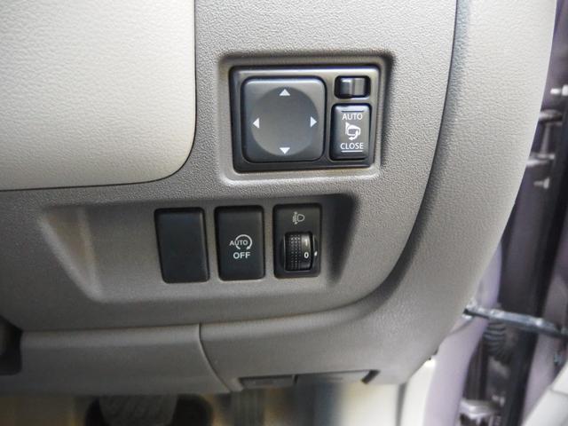 12X ワンオーナー 車検整備付き アイドリングストップ(20枚目)