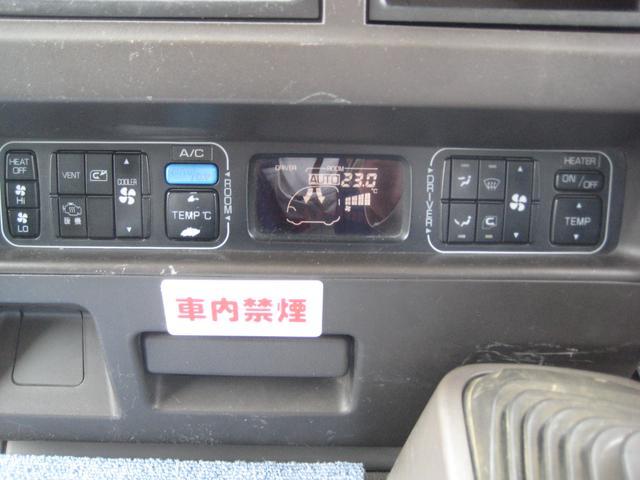 「その他」「ローザ」「その他」「宮崎県」の中古車20