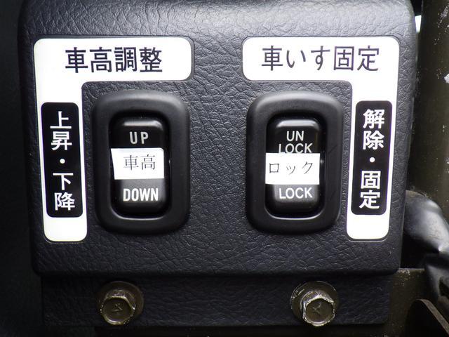 スローパー 車いす移動車 電動ニールダウン 福祉車輌(11枚目)
