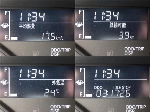 Gメイクアップ SAII 純正8インチナビ パノラマモニター(18枚目)