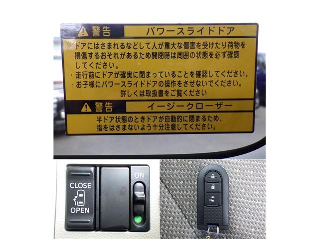 ダイハツ タント X パワースライドドア ナビ装着用バックカメラ デモカーUP
