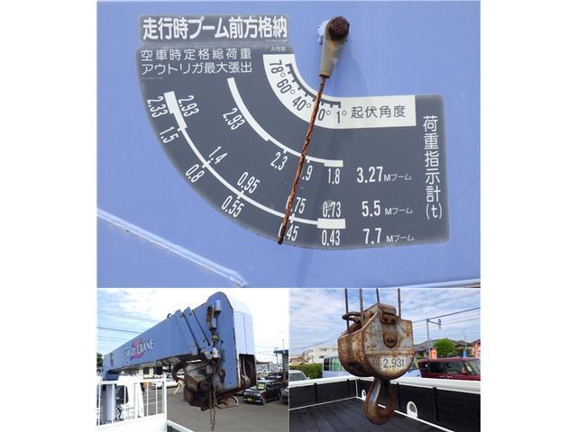三菱ふそう ファイター 8.2D タダノ3段クレーン 2.8トン積み NOx適合車