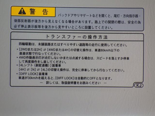 ★北海道から沖縄まで発送実績有り!お問い合わせはフリーダイヤルでどうぞ!『0066-9708-033202』まで (携帯可)★業販やってます!★