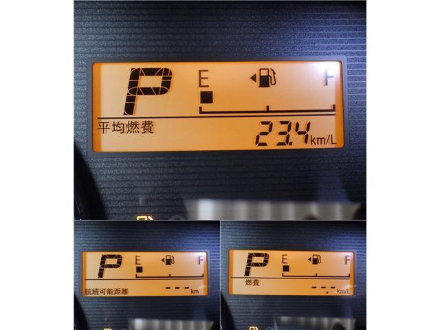 FA  デモカーUP車 全国スズキアリーナメーカー保証(19枚目)
