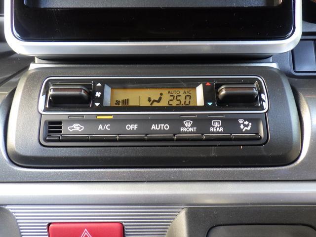 「スズキ」「スペーシアギア」「コンパクトカー」「宮崎県」の中古車52