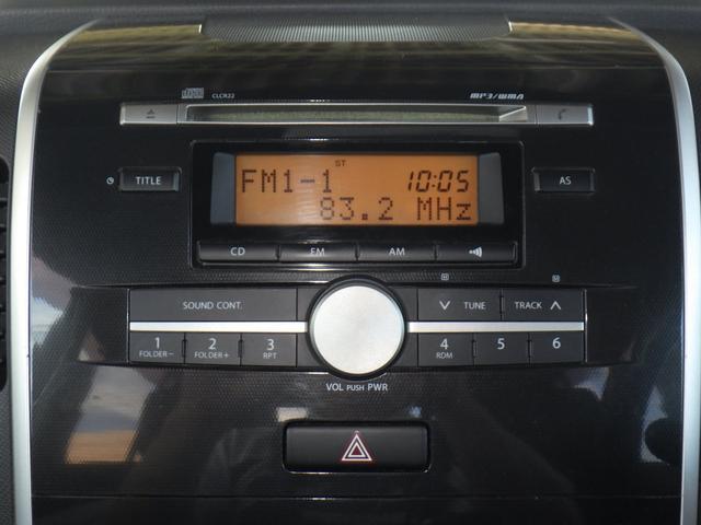 「スズキ」「ワゴンRスティングレー」「コンパクトカー」「宮崎県」の中古車20