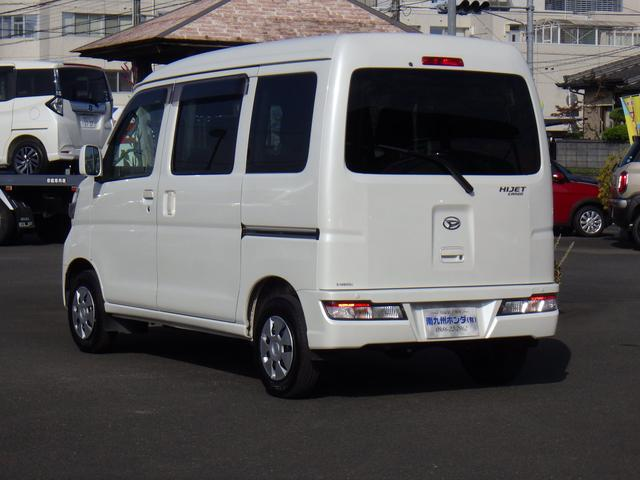 「ダイハツ」「ハイゼットカーゴ」「軽自動車」「宮崎県」の中古車33