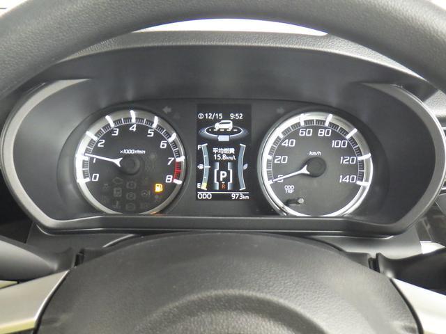 「ダイハツ」「ムーヴ」「コンパクトカー」「宮崎県」の中古車20