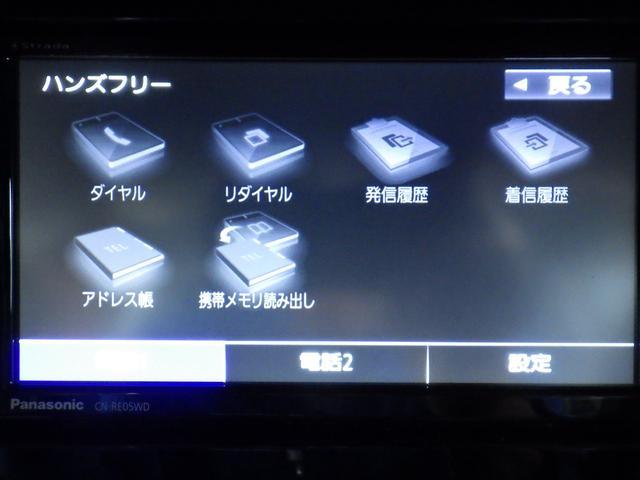 「ダイハツ」「ムーヴ」「コンパクトカー」「宮崎県」の中古車55