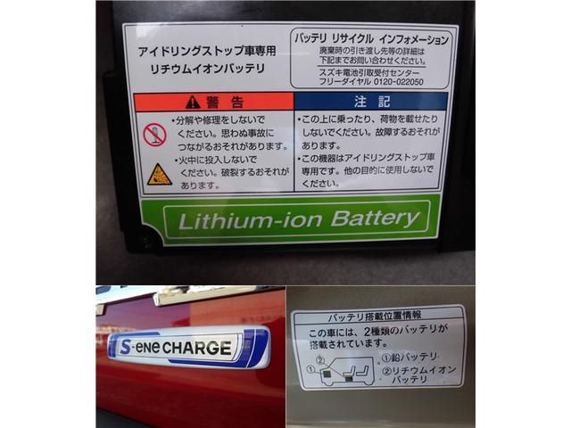 「スズキ」「ハスラー」「コンパクトカー」「宮崎県」の中古車80