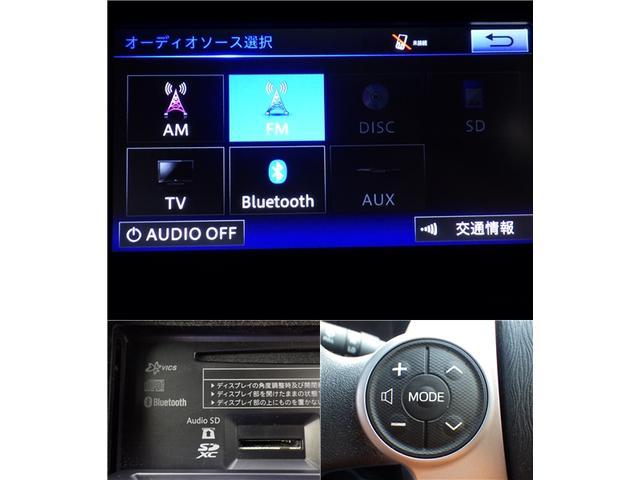 S スマートキー 純正ナビ バックカメラ ETC ドラレコ(16枚目)
