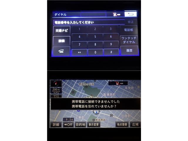 S スマートキー 純正ナビ バックカメラ ETC ドラレコ(17枚目)