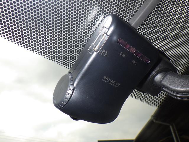 S スマートキー 純正ナビ バックカメラ ETC ドラレコ(19枚目)