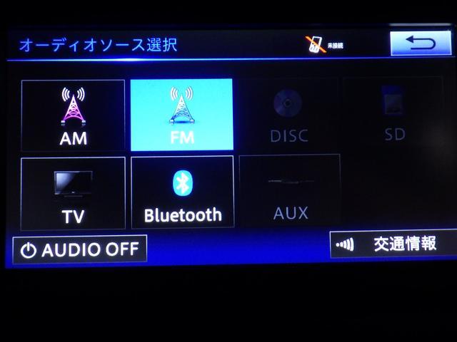 S スマートキー 純正ナビ バックカメラ ETC ドラレコ(50枚目)
