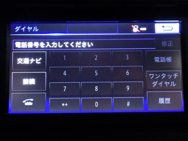 S スマートキー 純正ナビ バックカメラ ETC ドラレコ(53枚目)