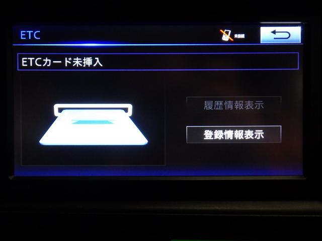 S スマートキー 純正ナビ バックカメラ ETC ドラレコ(56枚目)