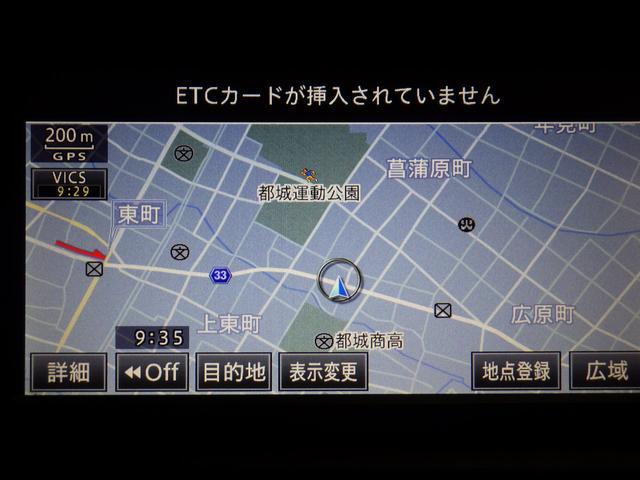 S スマートキー 純正ナビ バックカメラ ETC ドラレコ(57枚目)
