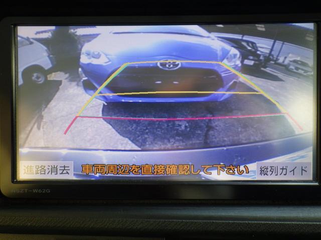 S スマートキー シートヒーター ナビ バックカメラ ETC(16枚目)