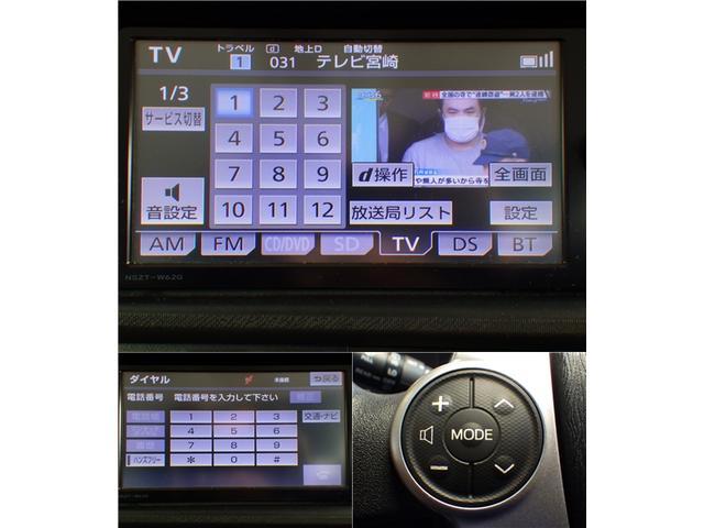 S スマートキー シートヒーター ナビ バックカメラ ETC(17枚目)