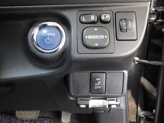 S スマートキー シートヒーター ナビ バックカメラ ETC(48枚目)