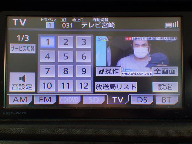S スマートキー シートヒーター ナビ バックカメラ ETC(49枚目)
