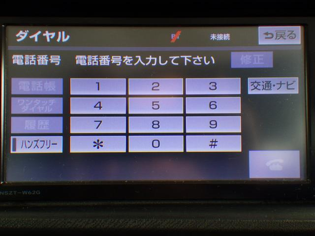 S スマートキー シートヒーター ナビ バックカメラ ETC(50枚目)