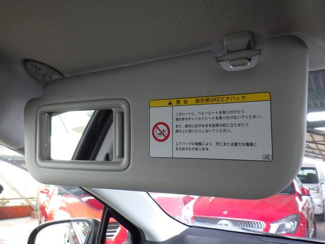 S スマートキー シートヒーター ナビ バックカメラ ETC(62枚目)