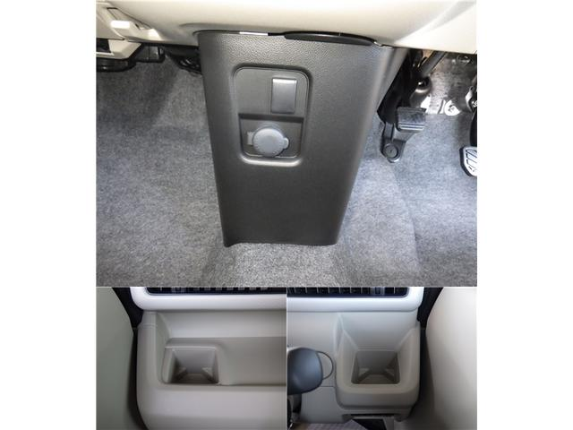FA デモカーUP車 全国スズキアリーナメーカー保証(24枚目)