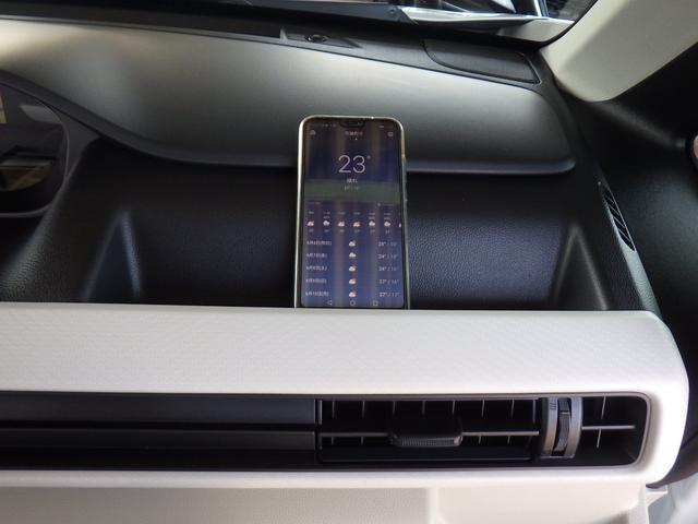 FA デモカーUP車 全国スズキアリーナメーカー保証(52枚目)