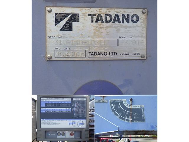 タダノ3段クレーン ラジコン付き 2.9トン積み NOx適合車(9枚目)