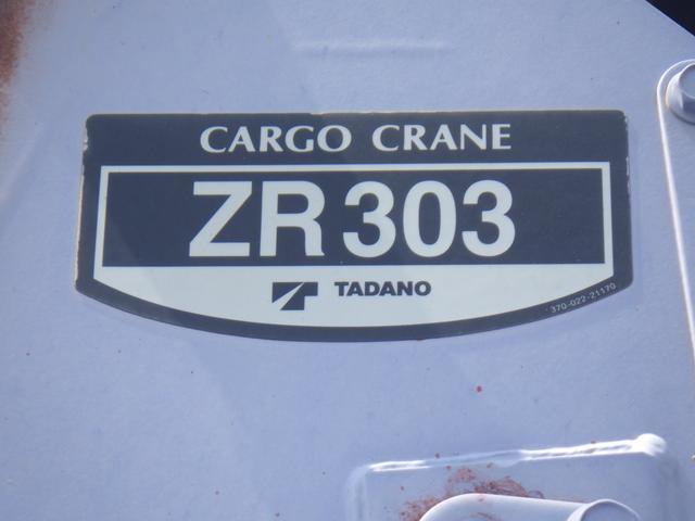 タダノ3段クレーン ラジコン付き 2.9トン積み NOx適合車(53枚目)