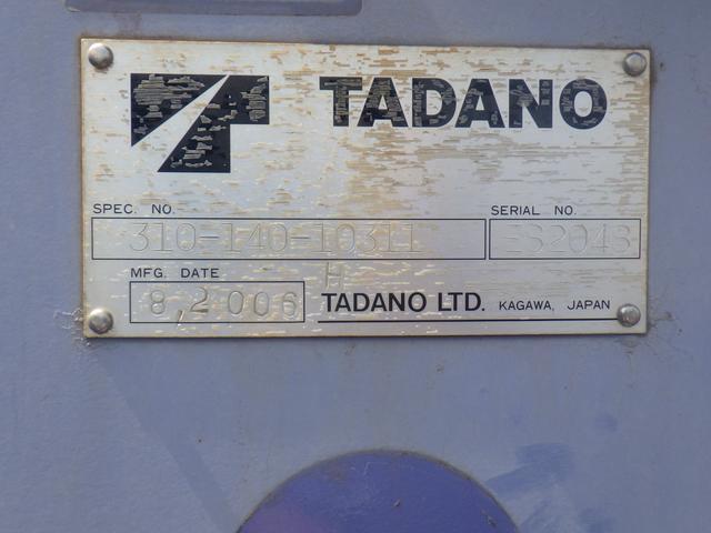 タダノ3段クレーン ラジコン付き 2.9トン積み NOx適合車(56枚目)
