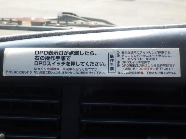 タダノ3段クレーン ラジコン付き 2.9トン積み NOx適合車(61枚目)