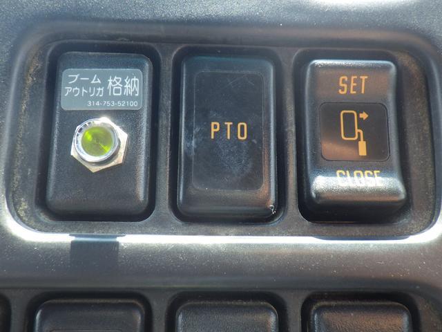 タダノ3段クレーン ラジコン付き 2.9トン積み NOx適合車(64枚目)
