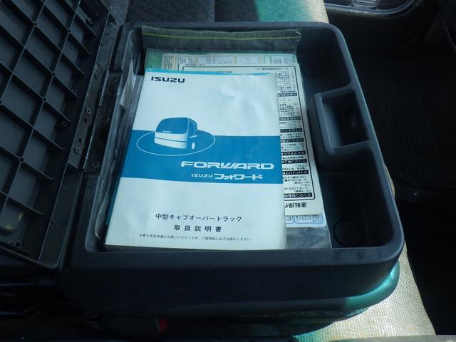 タダノ3段クレーン ラジコン付き 2.9トン積み NOx適合車(69枚目)