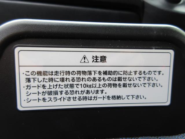 F スマイルエディション スマートキー&プッシュスタート(39枚目)