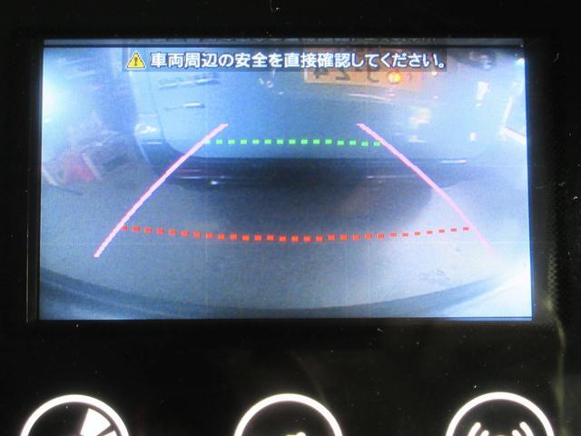 10thアニバーサリー リミテッド ディスチャージヘッドライト スマートキー 純正タッチパネルオーディオ CD&USB バックカメラ ETC(20枚目)